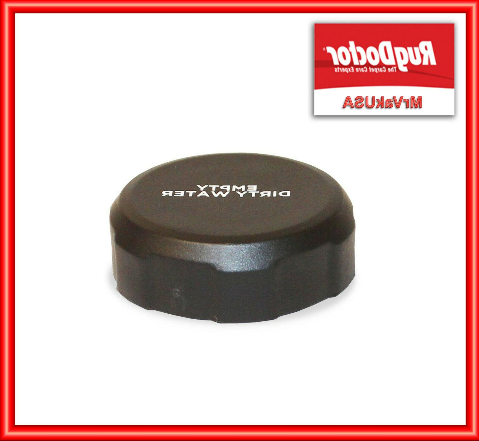 dirty water tank cap for the flexclean
