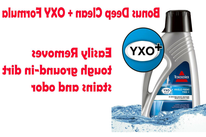 BISSELL Carpet Cleaner Shampooer
